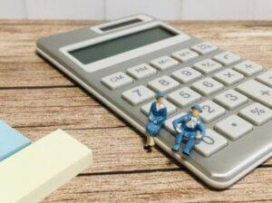 相続税の計算式を知ろう