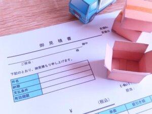 家財整理の費用相場を比較してみよう