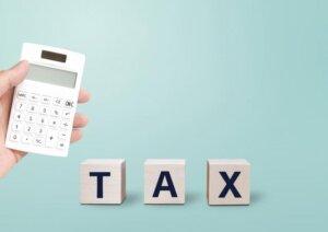 家財整理ででてきた財産には相続税や贈与税がかかる?